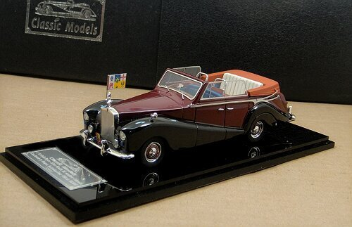 1/43 Rolls-Royce Silver Wraith All - Weather Cabriolet ,